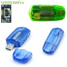 43 in 1 Memory Card Reader