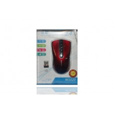 wireless optical mouse red  W1020
