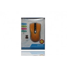 wireless optical mouse yellow W1020