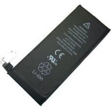 iphone 4s battery - Best Quality